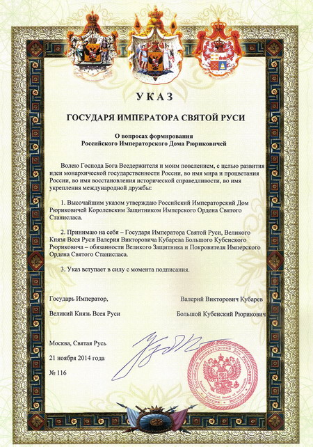 http://www.holyrussia.com/images/upl/3491.jpg