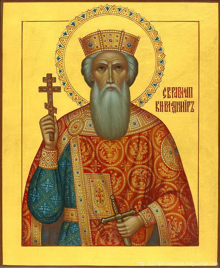 http://www.holyrussia.com/images/upl/4352.jpg