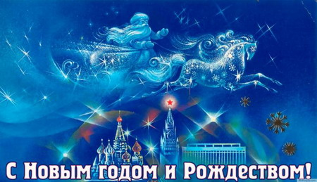 http://www.holyrussia.com/images/upl/6352.jpg