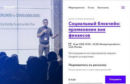 http://www.holyrussia.com/images/upl/6601.jpg